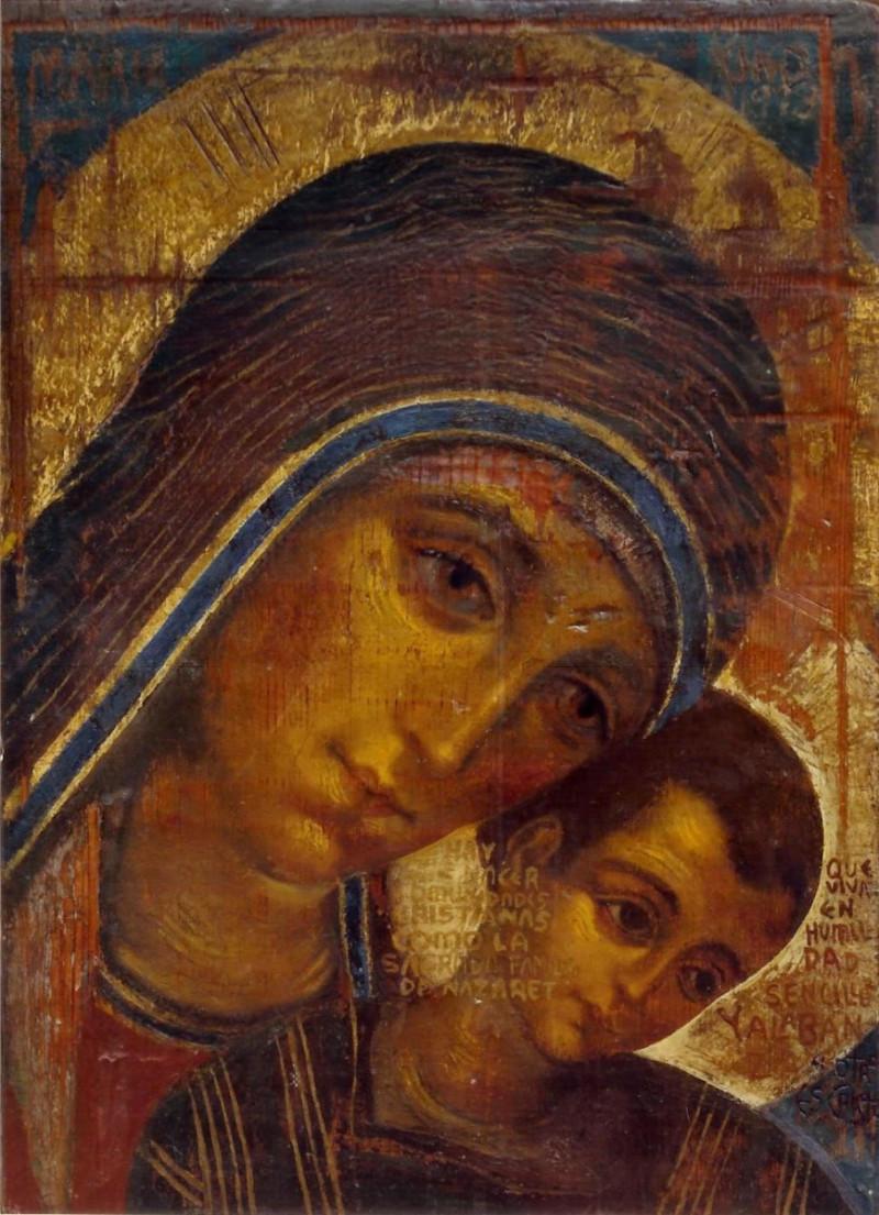 Парафія св. Йоана Павла ІІ запрошує на катехези нової євангелізації