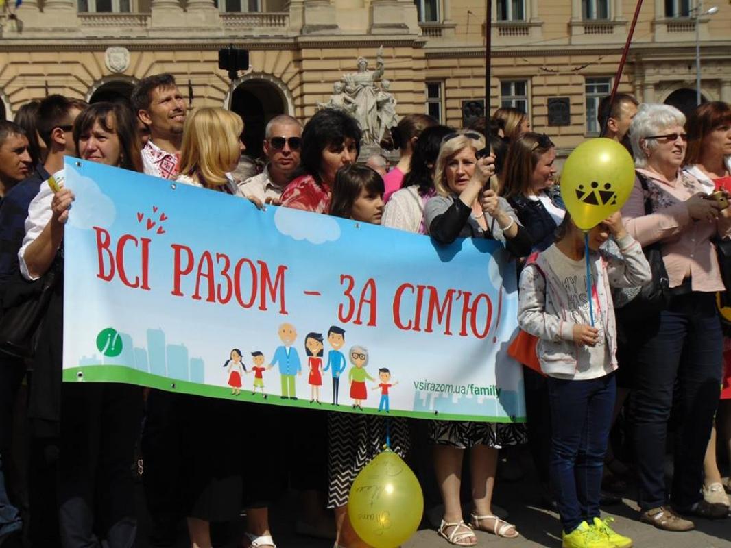 Звернення конференції єпископів Римсько-Католицької церкви в Україні до української влади усіх рівнів та до вірян з приводу проведення «Маршу рівності»