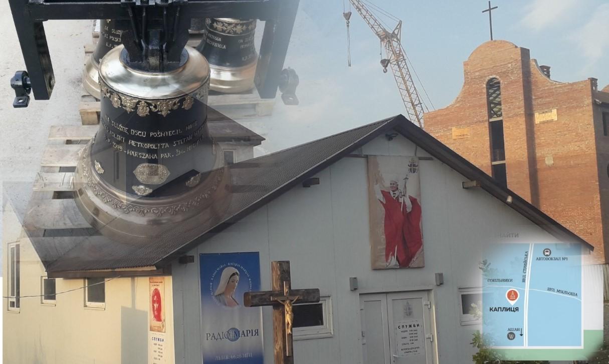 Відпуст у парафії св. Йоана Павла ІІ