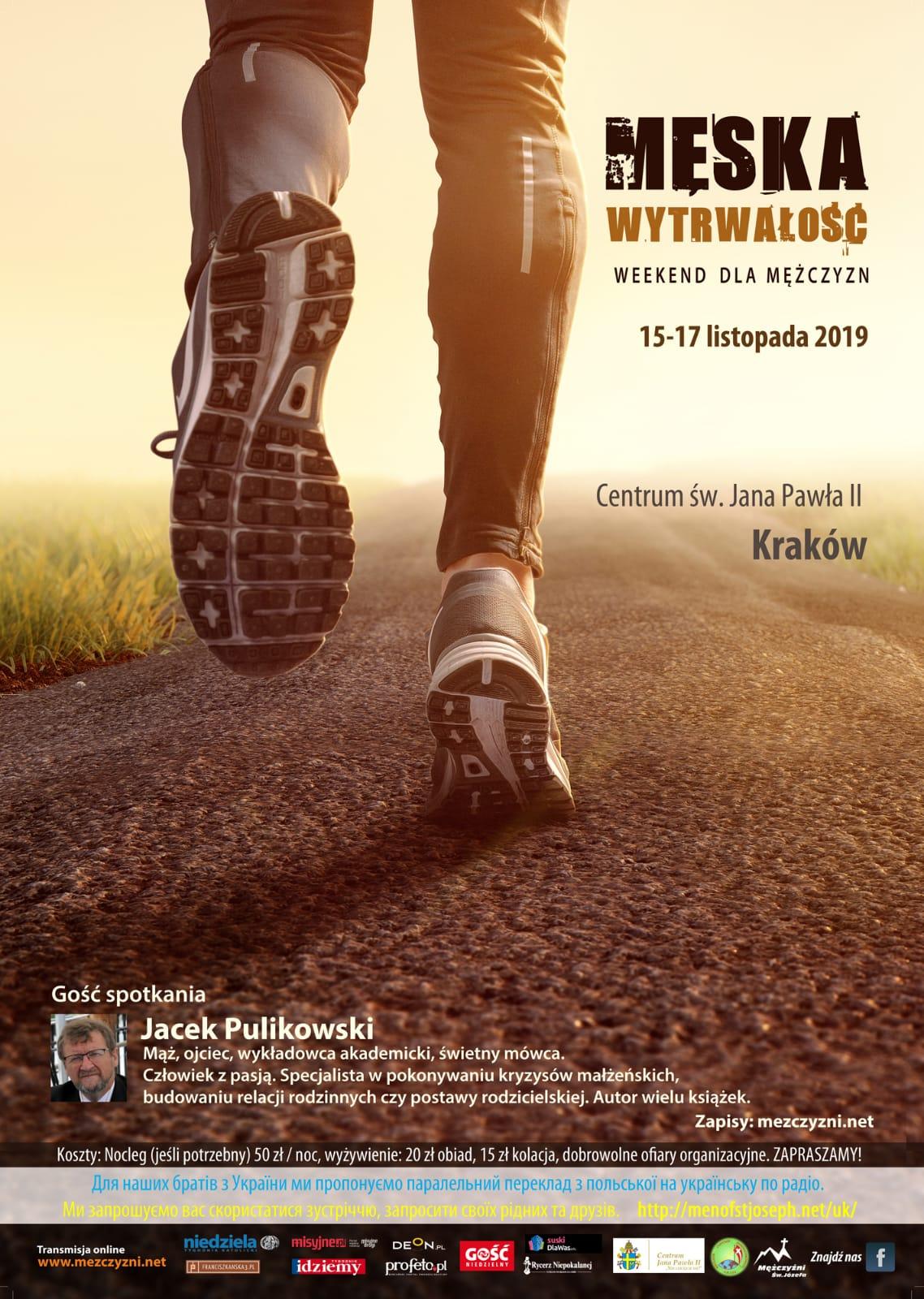 """Реколекції про """"Чоловічу витривалість"""" у Кракові"""
