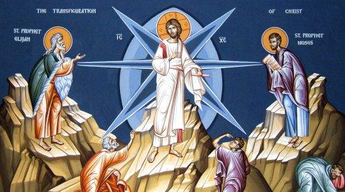 6 серпня – свято Преображення Господнього