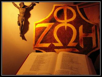 Спільнота «Оаза дорослих» започатковується на парафії св. Йоана Павла ІІ
