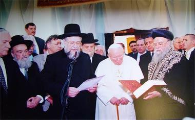 """Запрошуємо на святкування """"Єврейського Нового Року"""""""